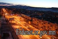 Газрын харилцаа барилга хот байгуулалтын газраас мэдээлж байна.