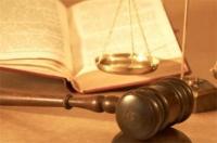 Төсвийн хууль тогтоомж