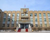 Төрийн албаны зөвлөлийн салбар зөвлөл хуралдав