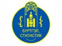 Орхон аймгийн Улсын бүртгэл, статистикийн газрын  бүртгэлийн хэлтсийн  7 хоногийн ажлын мэдээ