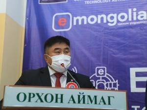 """ОРОН НУТГААС АНХ УДАА ОРХОН АЙМАГТ """"E-MONGOLIA"""" ТӨВ БАЙГУУЛАГДЛАА"""